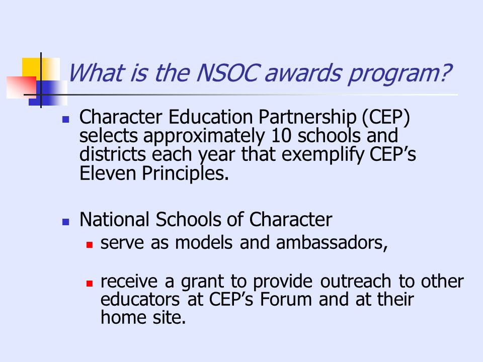 What is the NSOC awards program