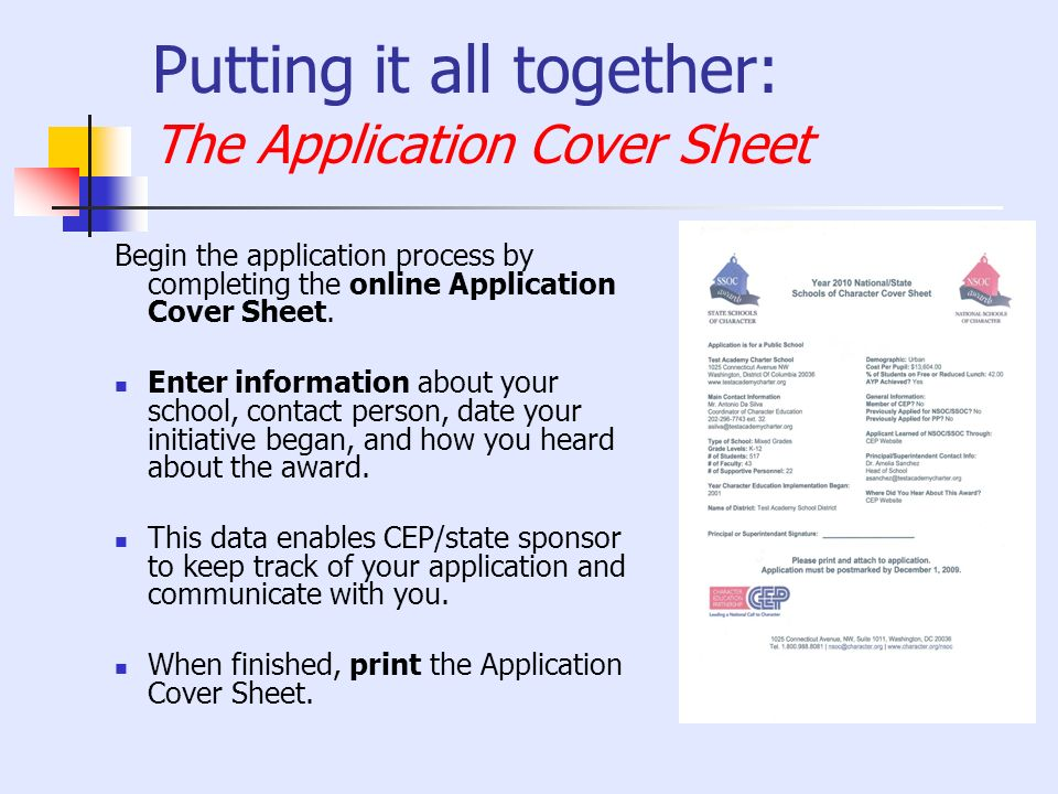 Putting it all together: The Application Cover Sheet