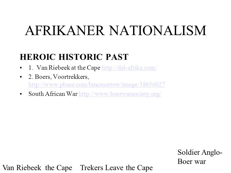 AFRIKANER NATIONALISM