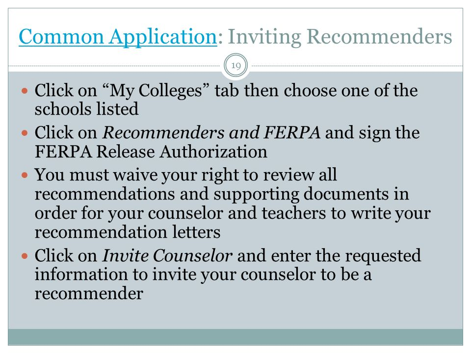 do you waive your right to review the letter of recommendation