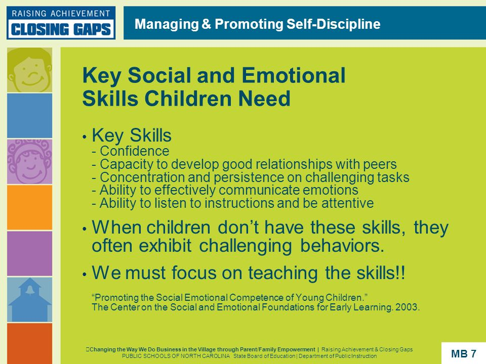 Key Social and Emotional Skills Children Need