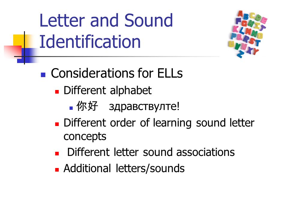Letter and Sound Identification
