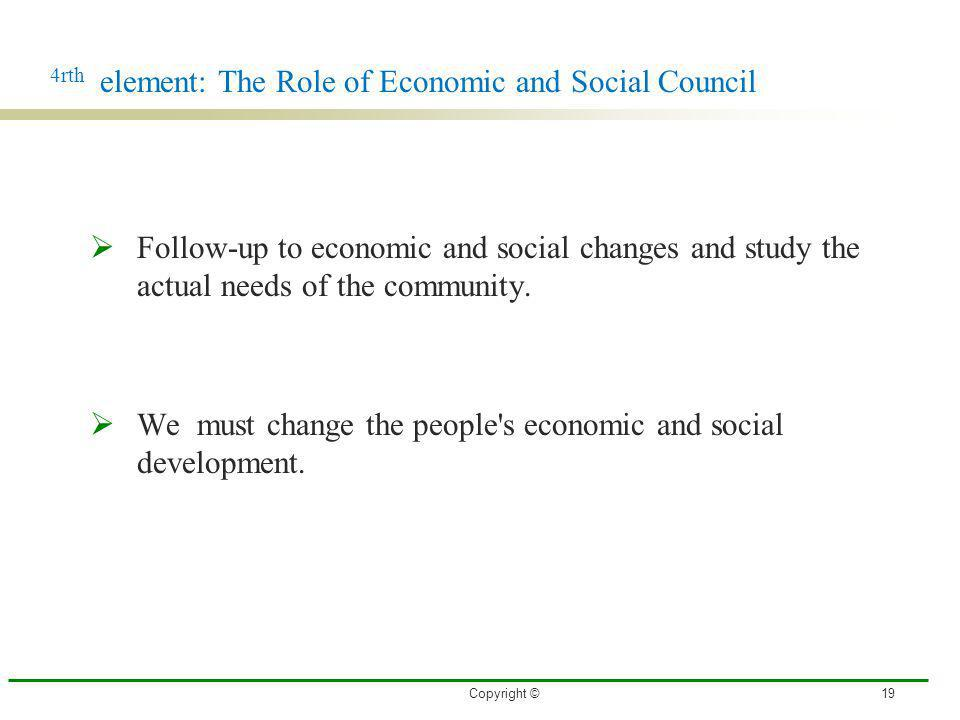 4rth element: The Role of Economic and Social Council