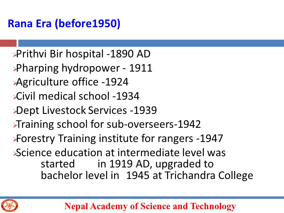 Rana Era (before1950) Prithvi Bir hospital AD