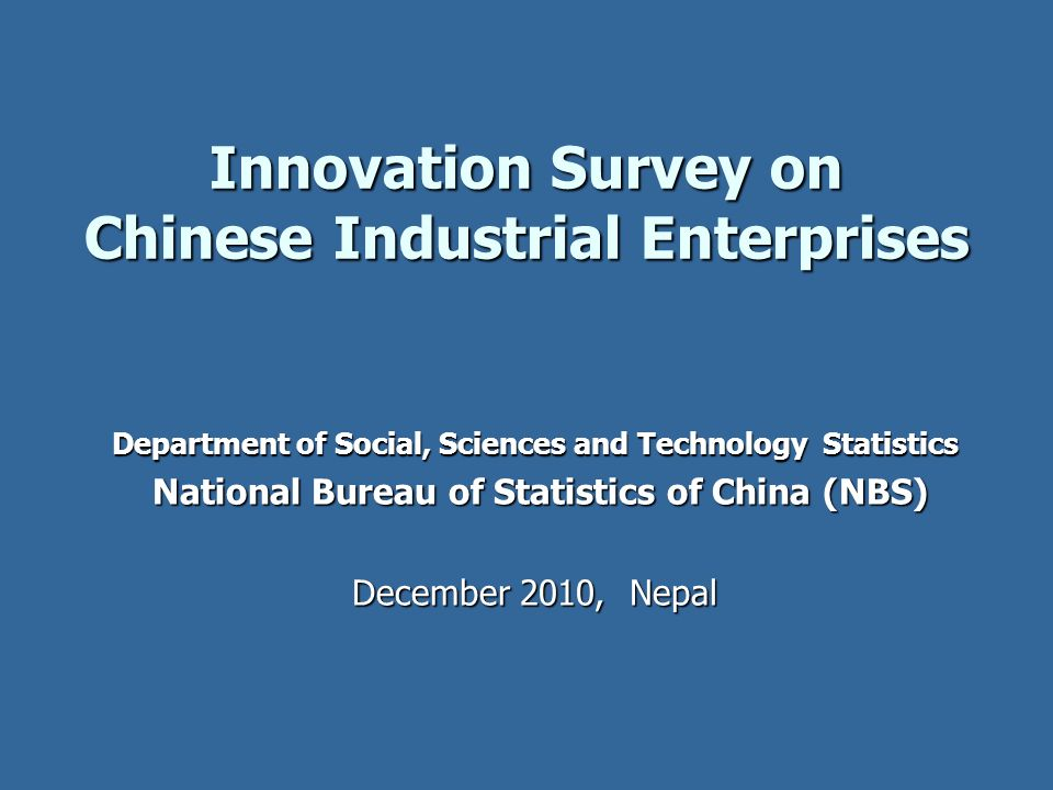 Innovation Survey on Chinese Industrial Enterprises