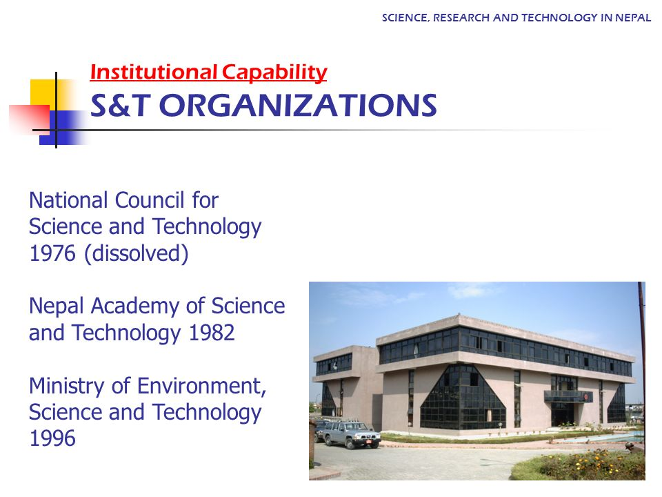 Institutional Capability S&T ORGANIZATIONS