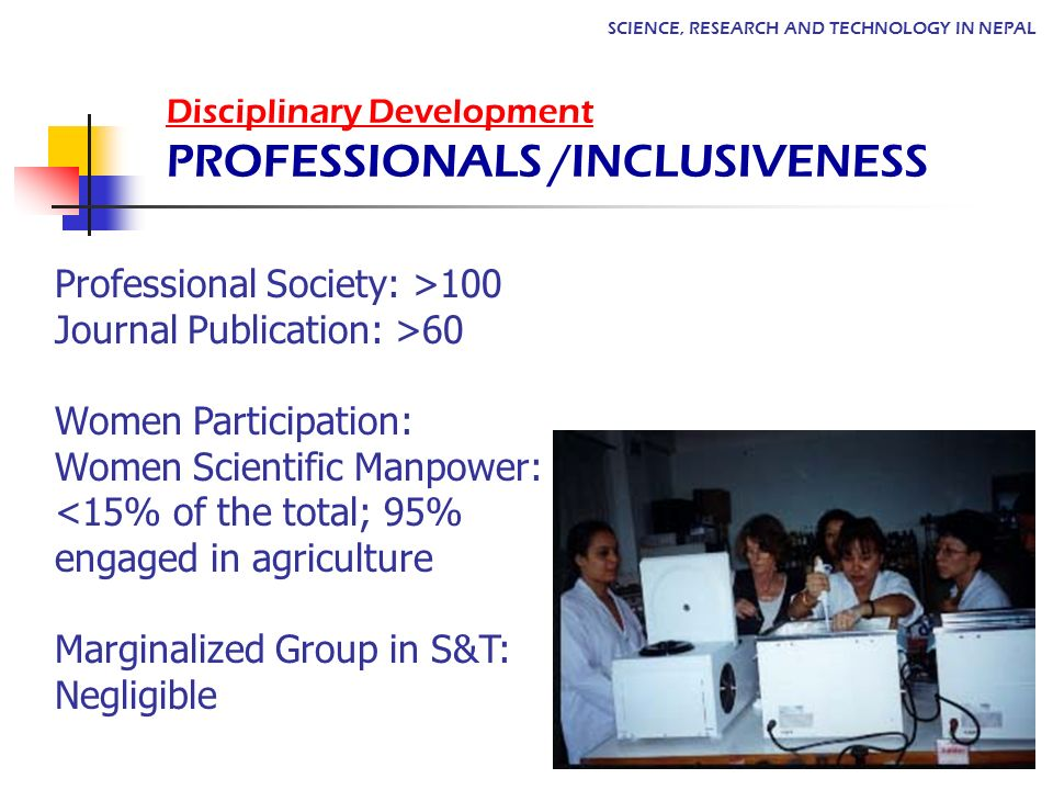Disciplinary Development PROFESSIONALS /INCLUSIVENESS