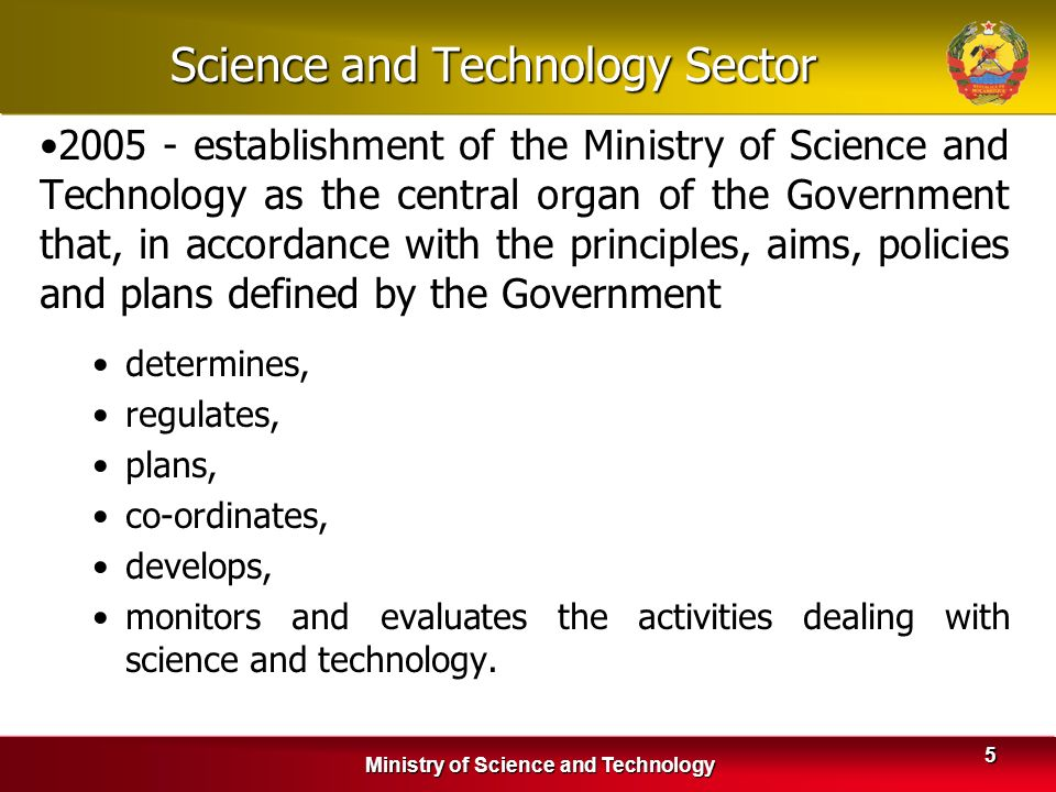 Science and Technology Sector