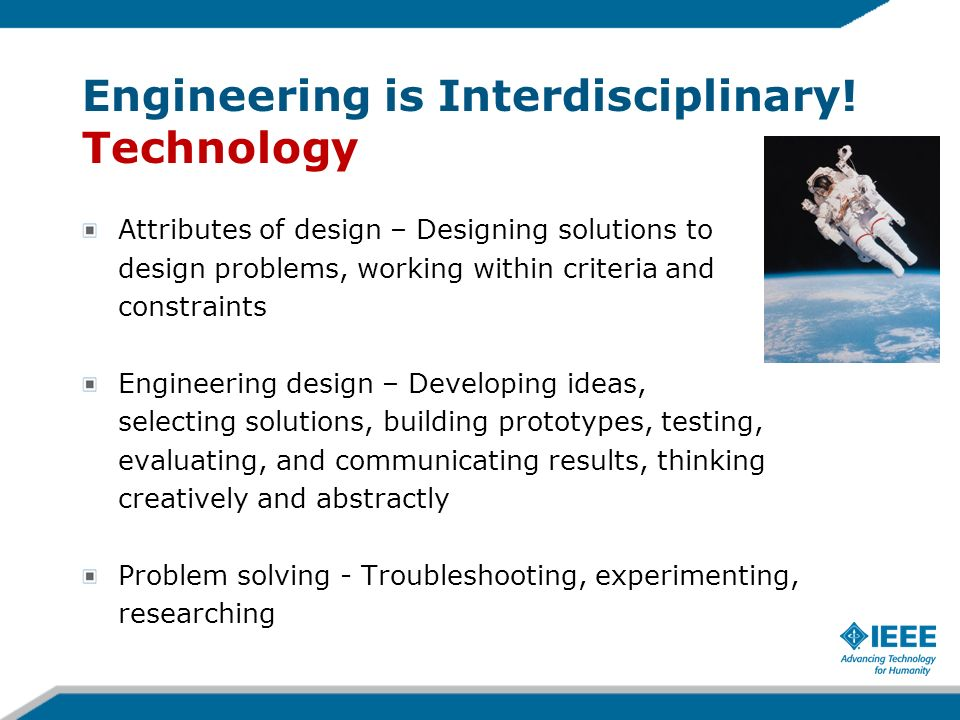 Engineering is Interdisciplinary! Technology