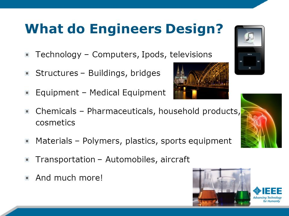 What do Engineers Design