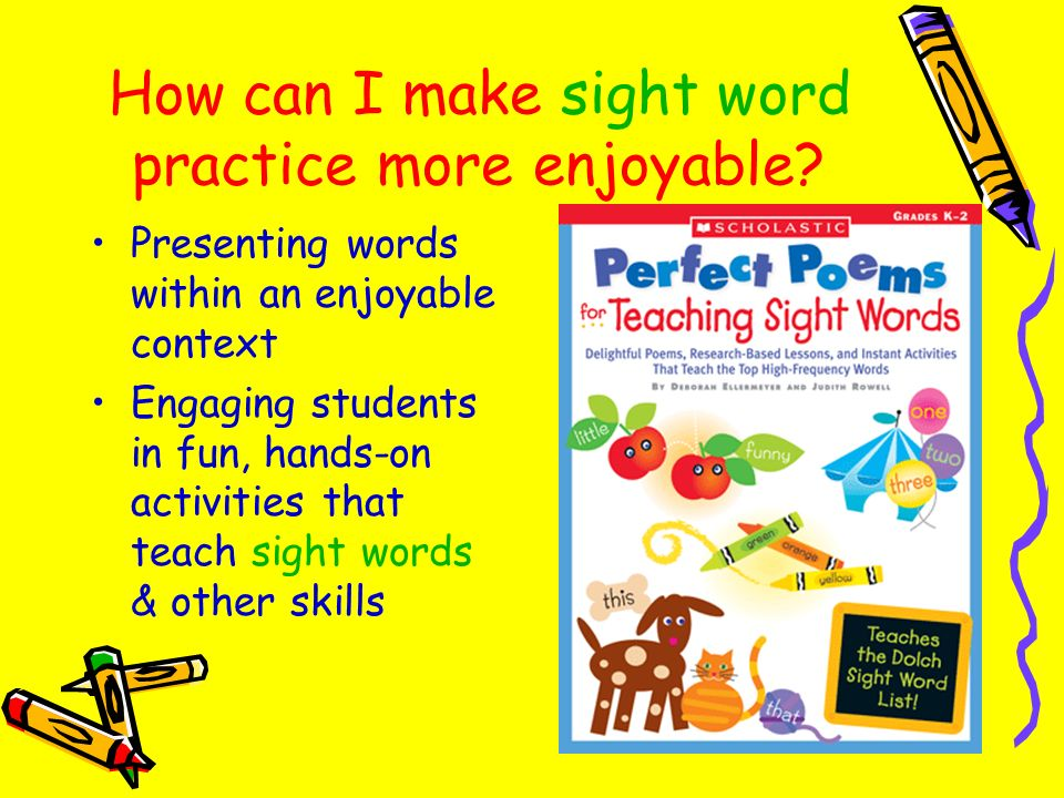 How can I make sight word practice more enjoyable