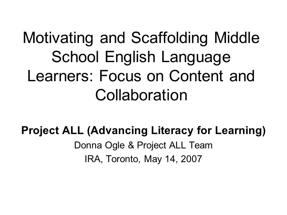 Project ALL (Advancing Literacy for Learning)