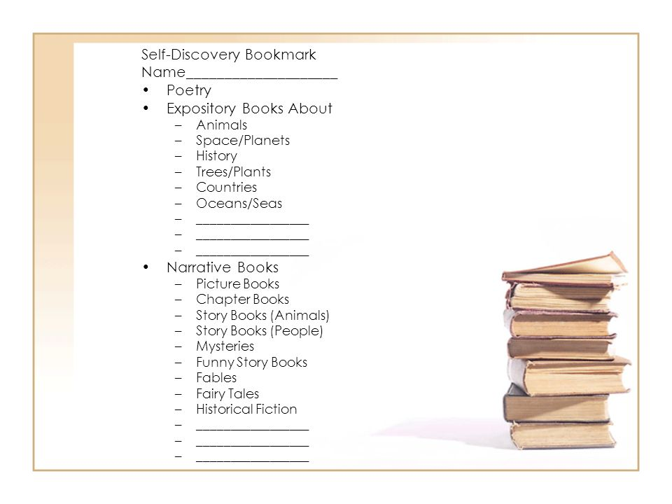 Self-Discovery Bookmark Name____________________ Poetry