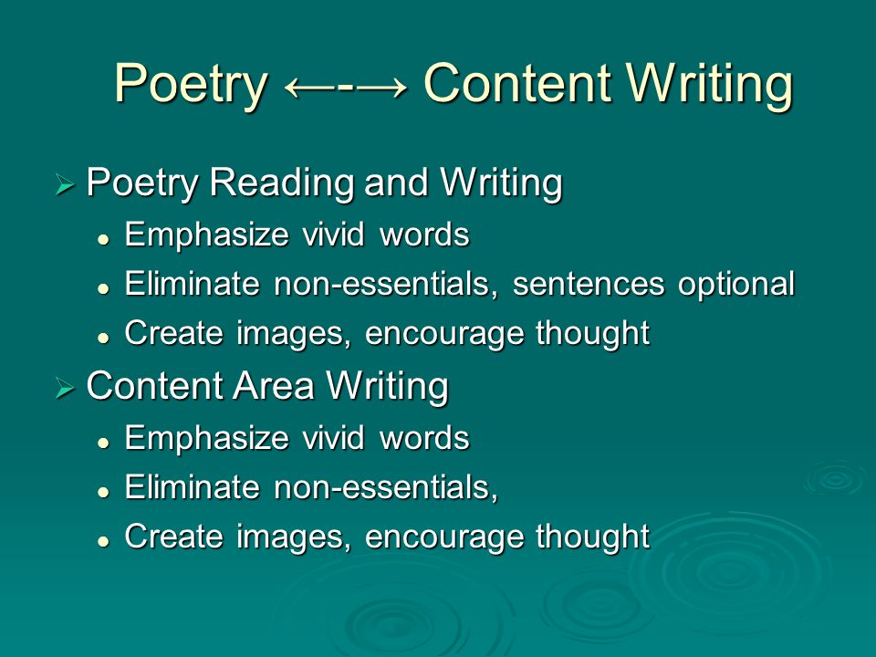Poetry ←-→ Content Writing
