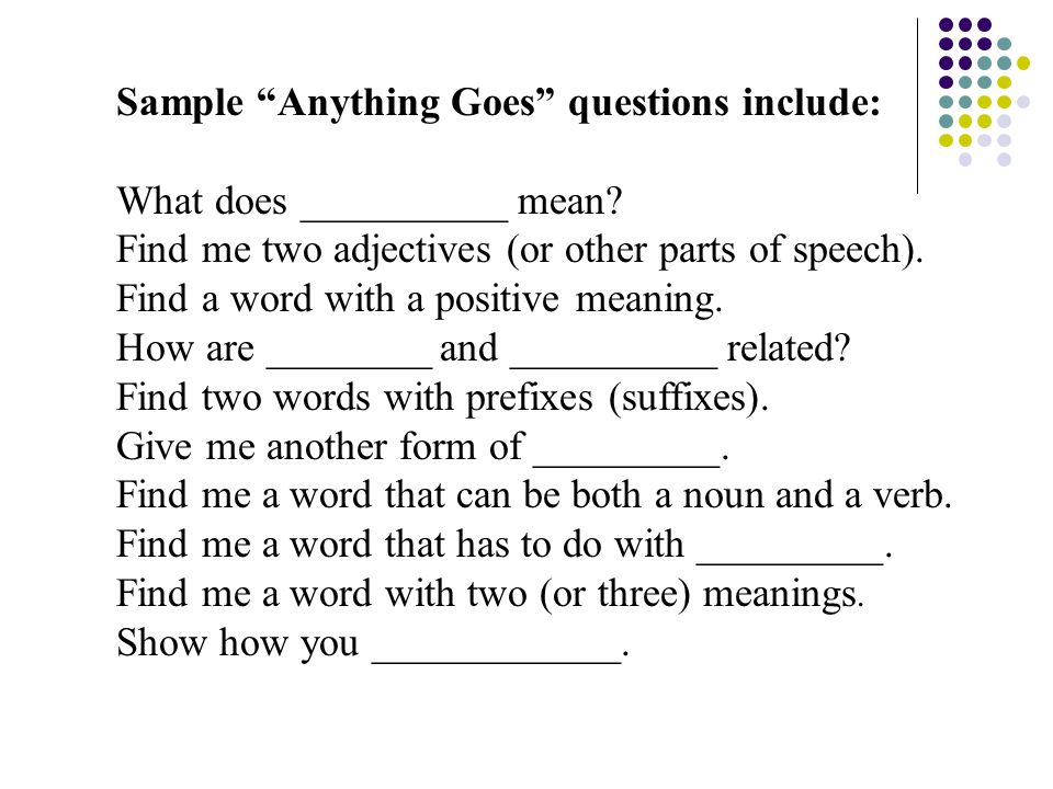 Sample Anything Goes questions include: