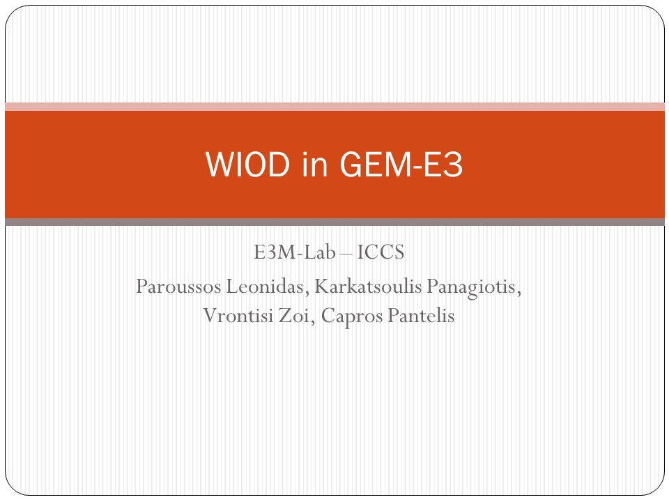 WIOD in GEM-E3 E3M-Lab – ICCS