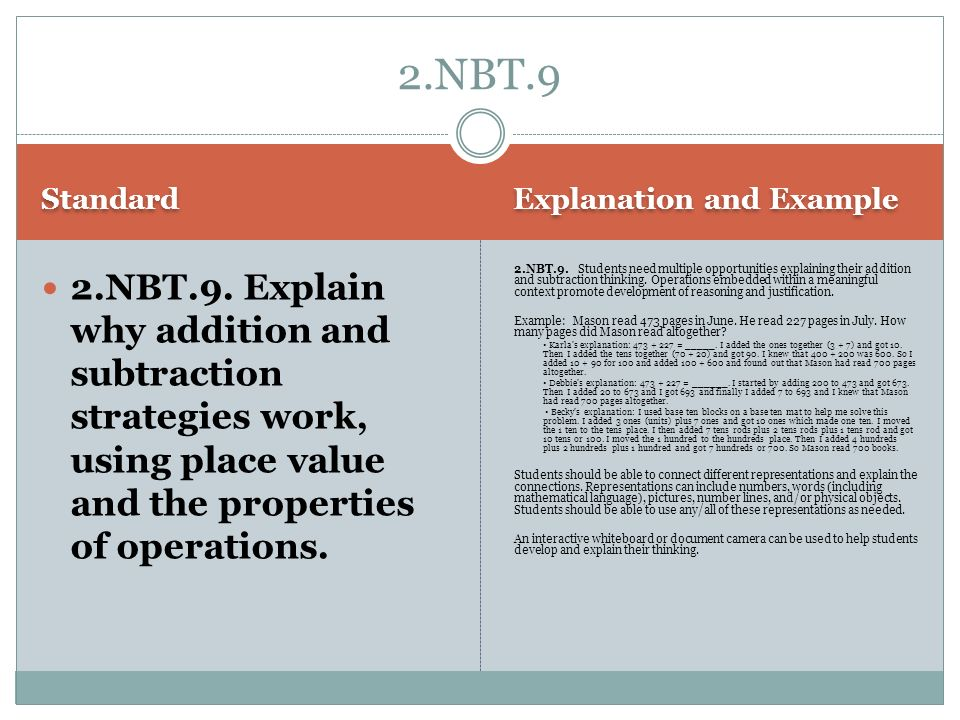 2.NBT.9 Standard. Explanation and Example.