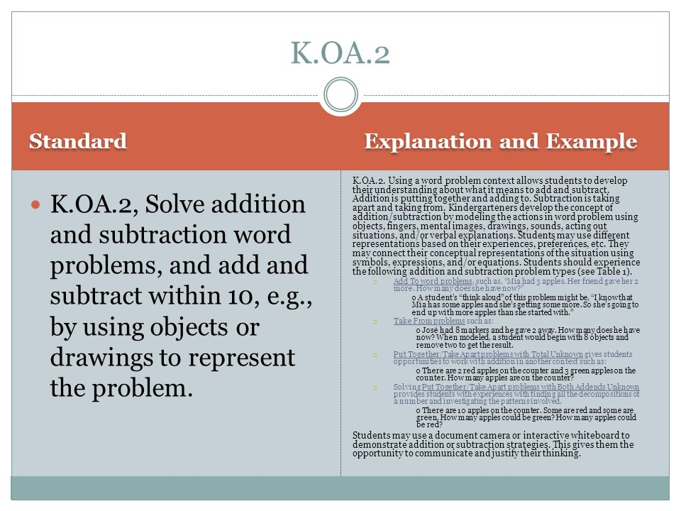K.OA.2 Standard. Explanation and Example.
