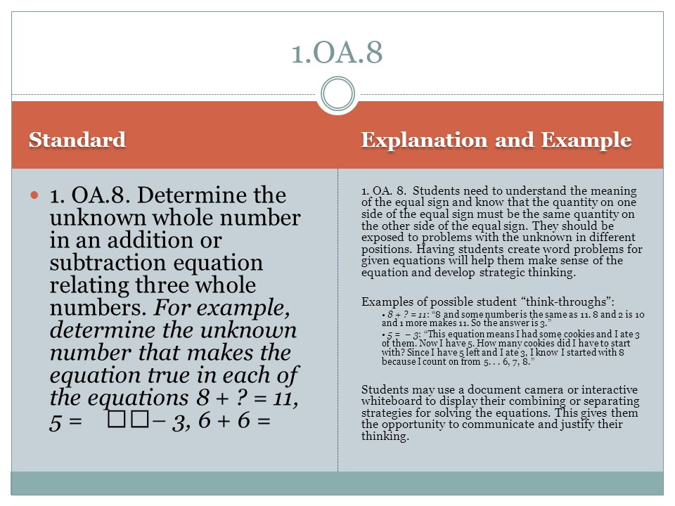 1.OA.8 Standard. Explanation and Example.