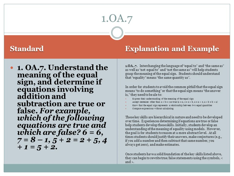 1.OA.7 Standard. Explanation and Example.