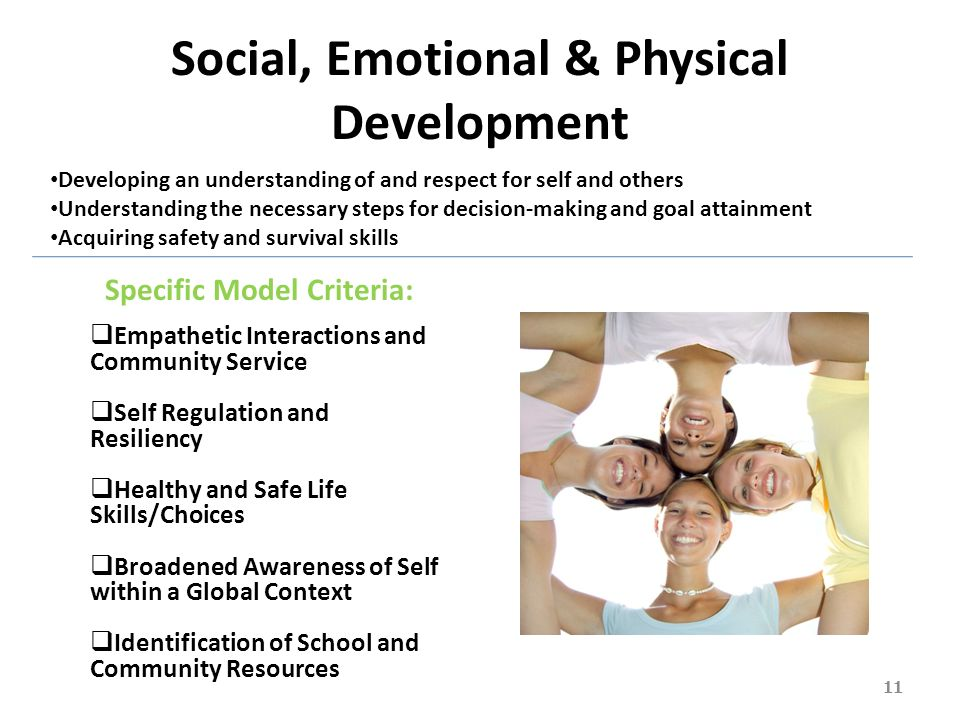 Social, Emotional & Physical Development