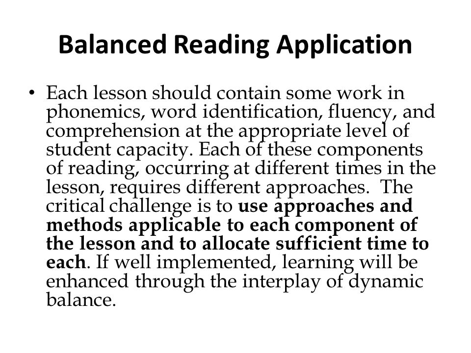 Balanced Reading Application