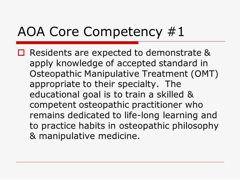 AOA Core Competency #1