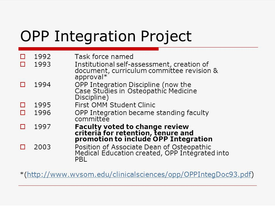 OPP Integration Project