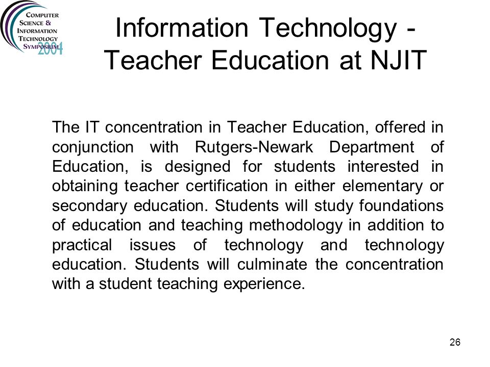 Information Technology -Teacher Education at NJIT