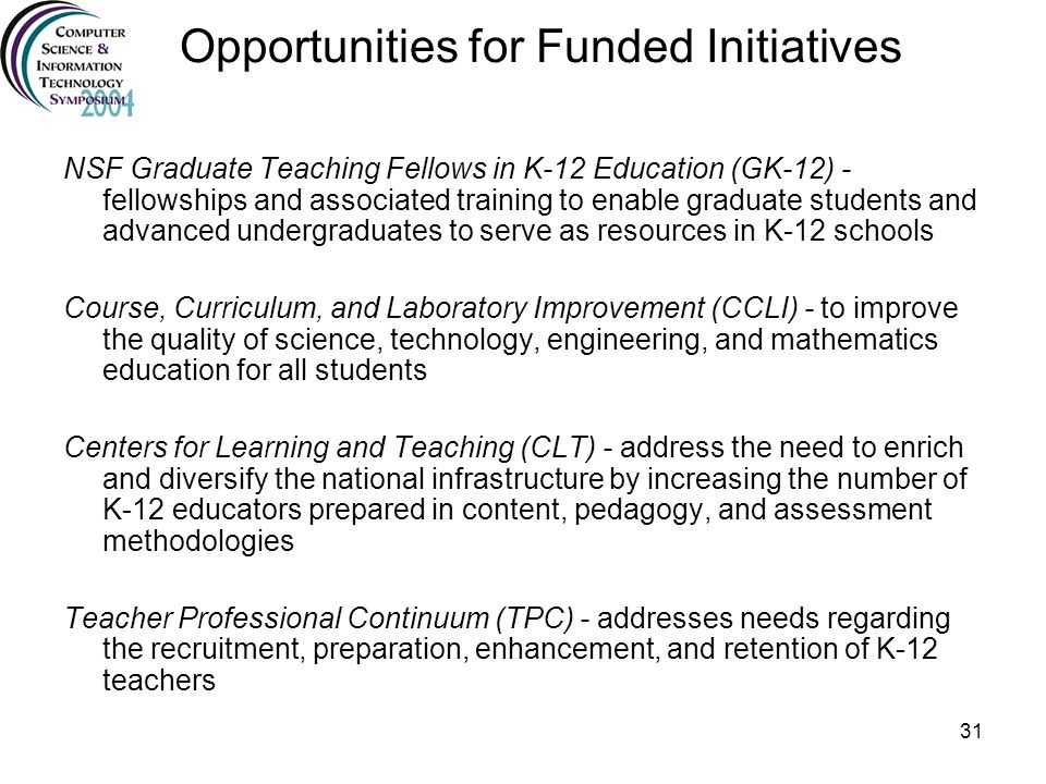 Opportunities for Funded Initiatives