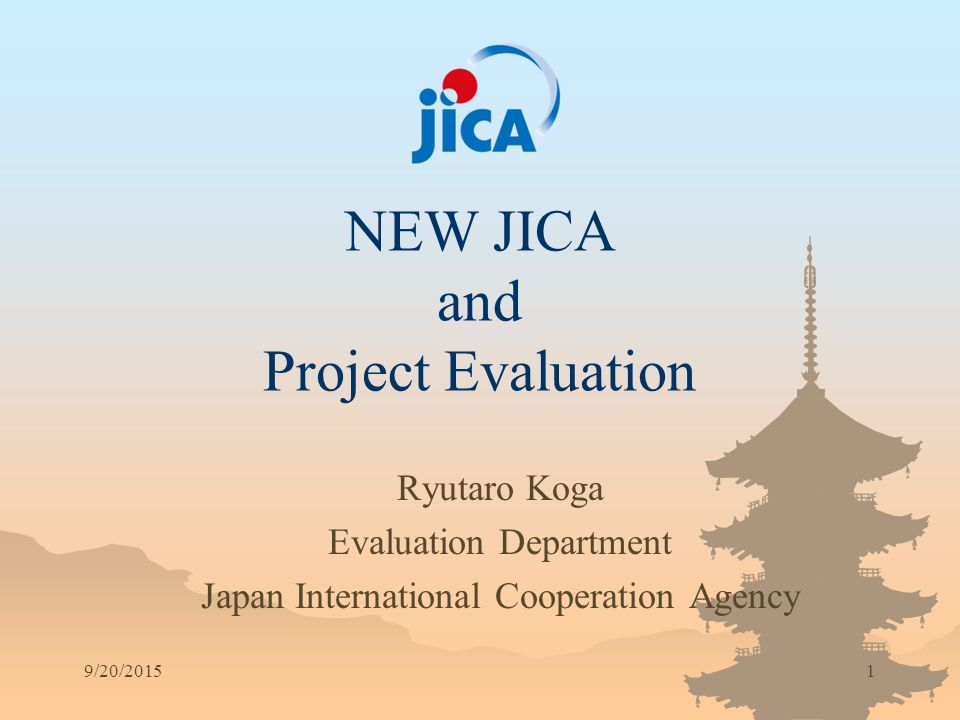 New Jica And Project Evaluation - Ppt Download