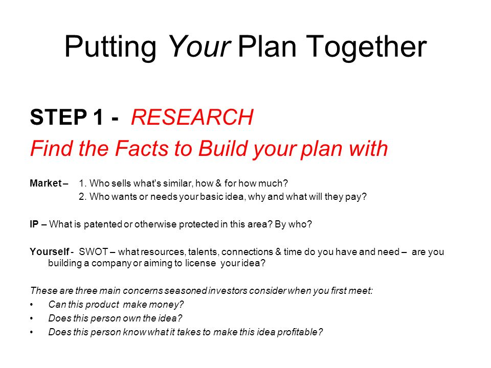 Putting Your Plan Together