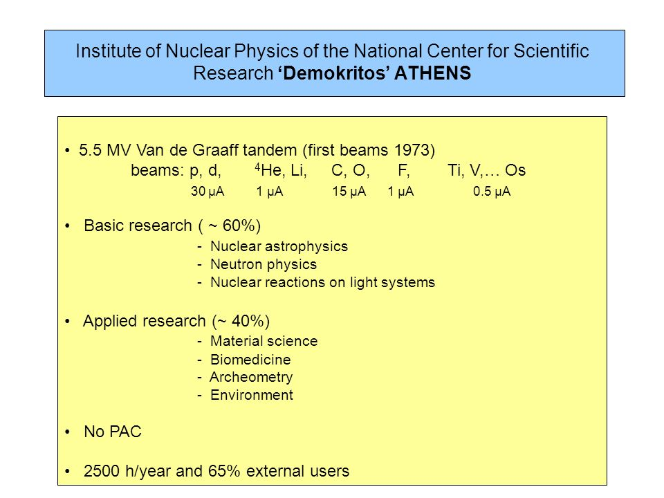Institute of Nuclear Physics of the National Center for Scientific Research 'Demokritos' ATHENS