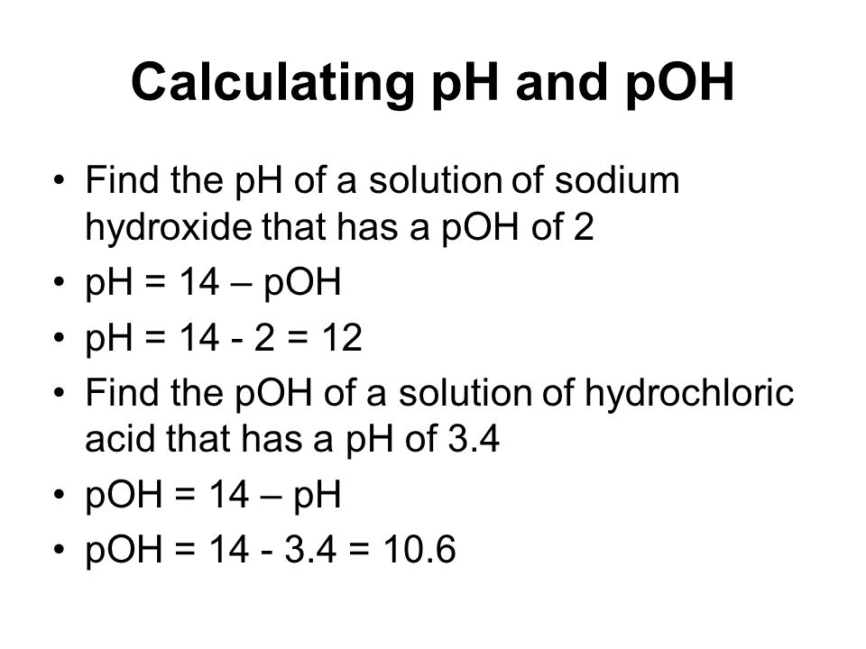 dcp determine ph of a hydrochloric Determine the molar mass of the acid and given that the ph at the  a 100 ml sample of 0200 m aqueous hydrochloric acid is added to 100 ml of  the dcp was.