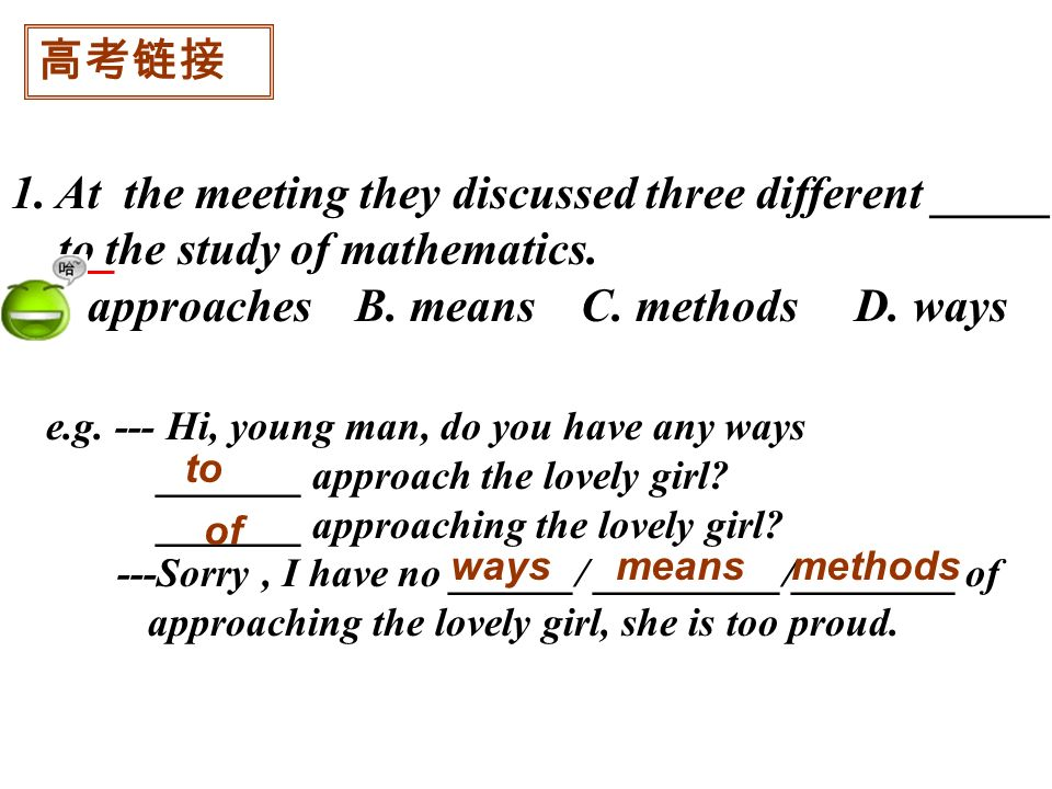 1. At the meeting they discussed three different _____