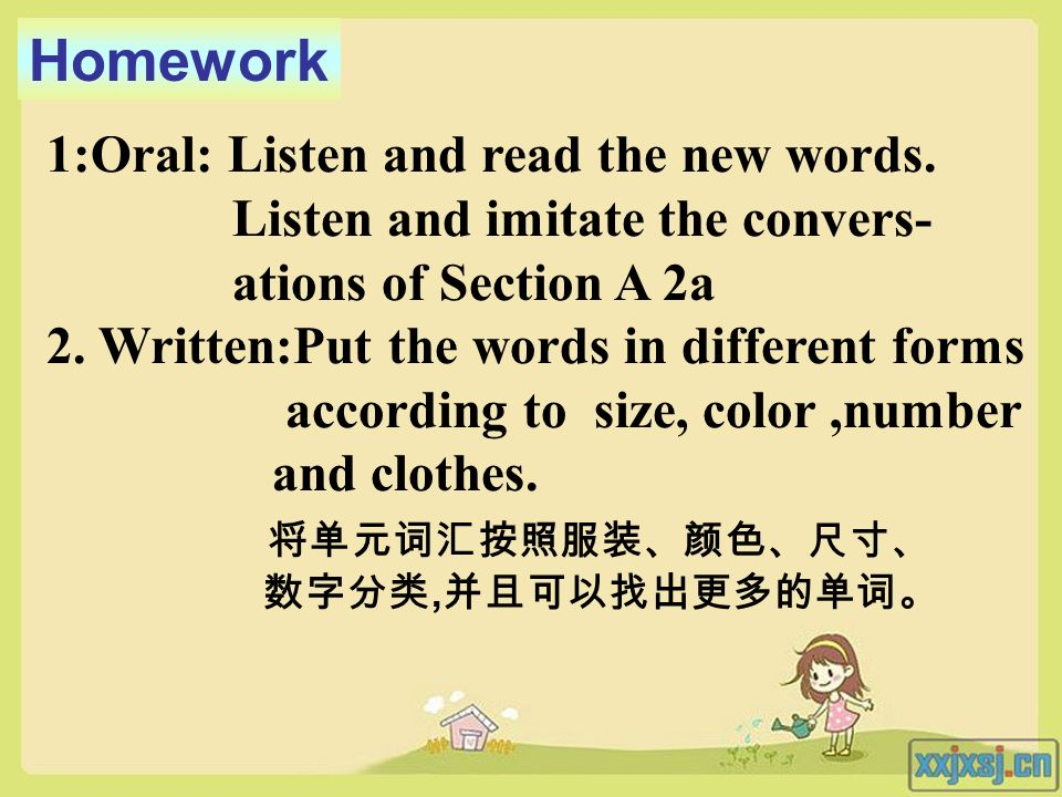 Homework 1:Oral: Listen and read the new words.