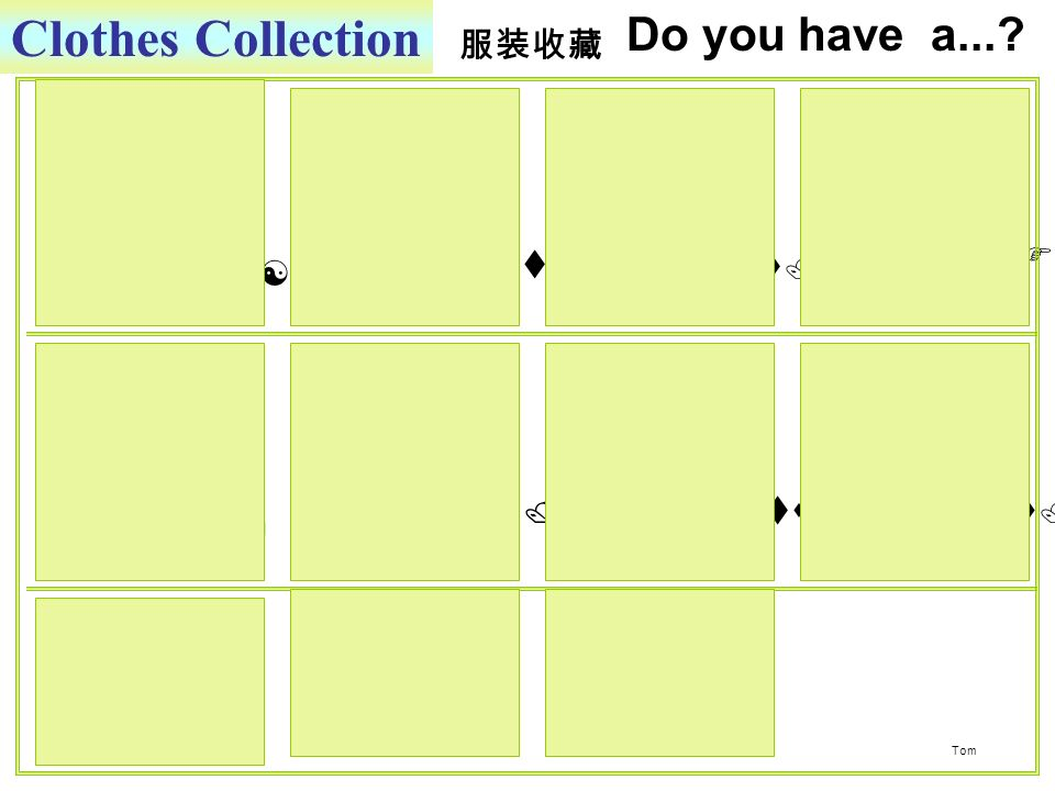 Clothes Collection Do you have a... T-shirt sweater skirt shirt shoes
