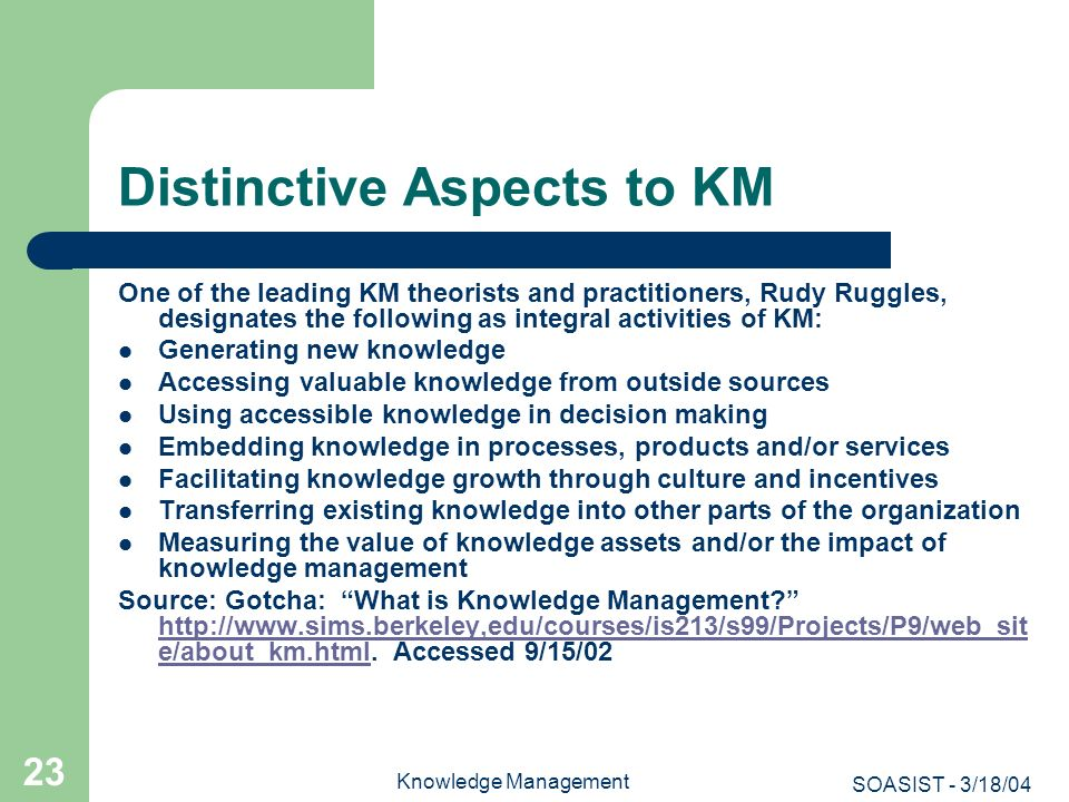 Distinctive Aspects to KM