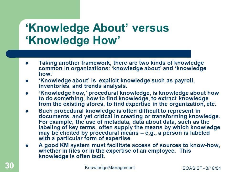 'Knowledge About' versus 'Knowledge How'