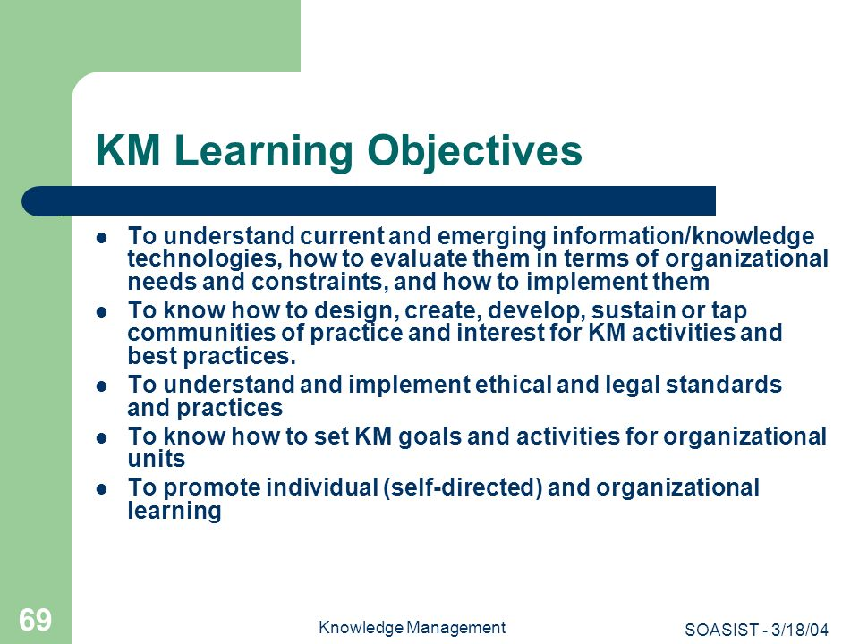 KM Learning Objectives