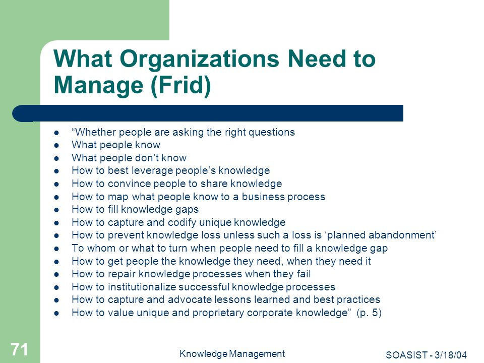 What Organizations Need to Manage (Frid)