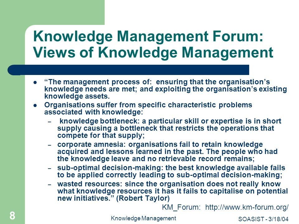 Knowledge Management Forum: Views of Knowledge Management