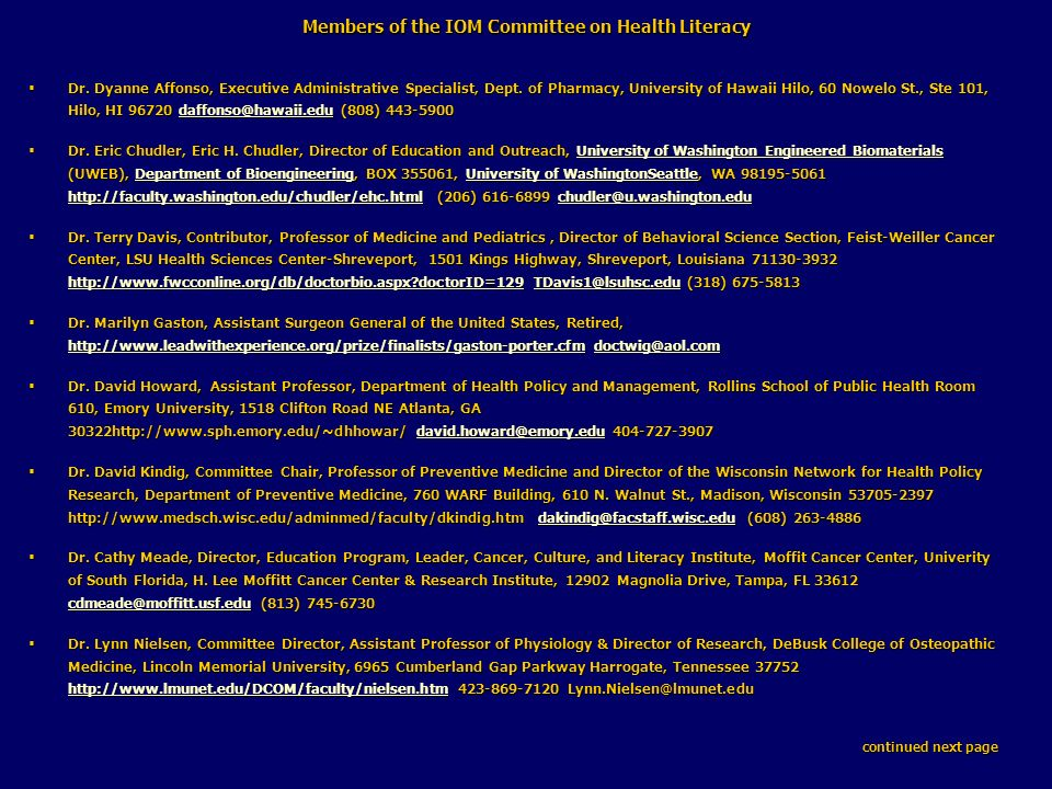 Members of the IOM Committee on Health Literacy