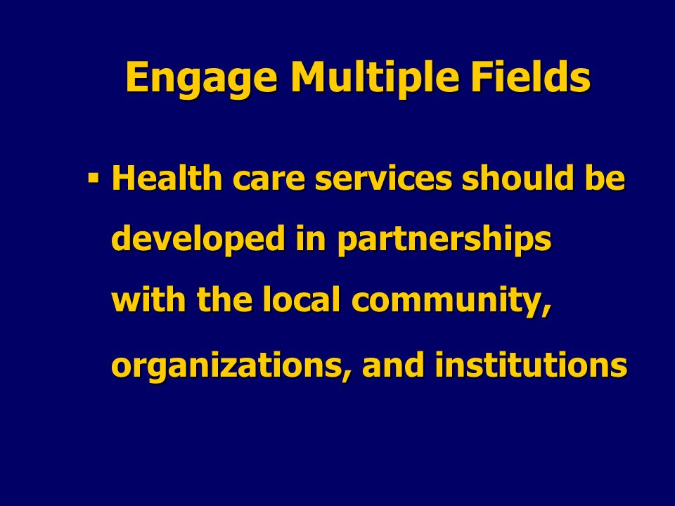 Engage Multiple Fields
