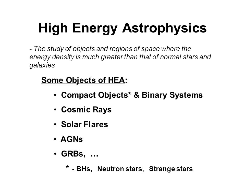 High Energy Astrophysics