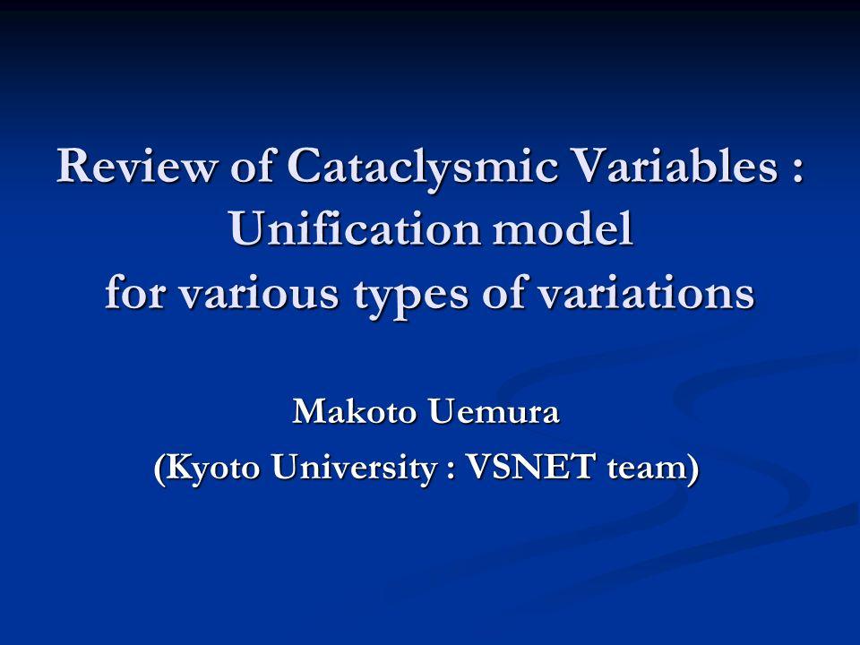Makoto Uemura (Kyoto University : VSNET team)