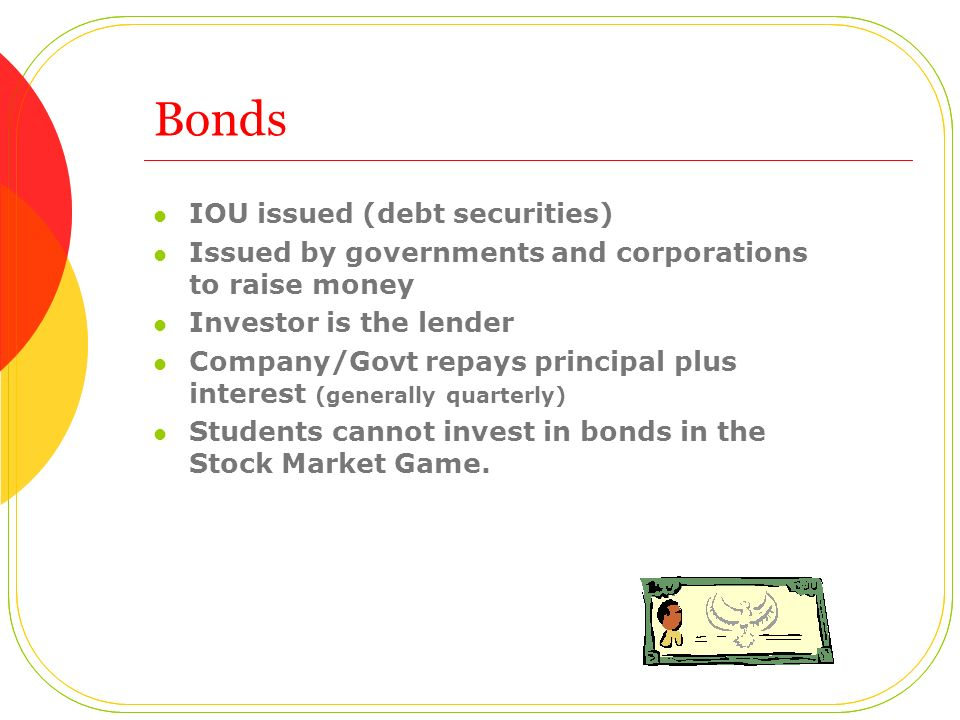 Bonds IOU issued (debt securities)