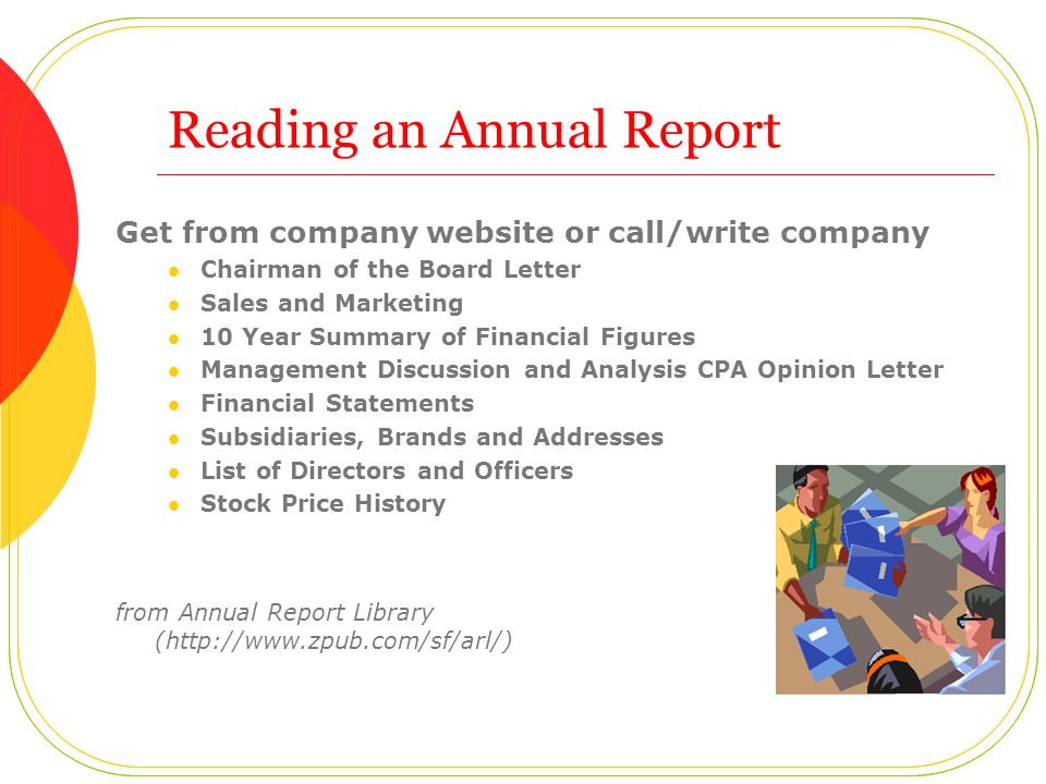 Reading an Annual Report