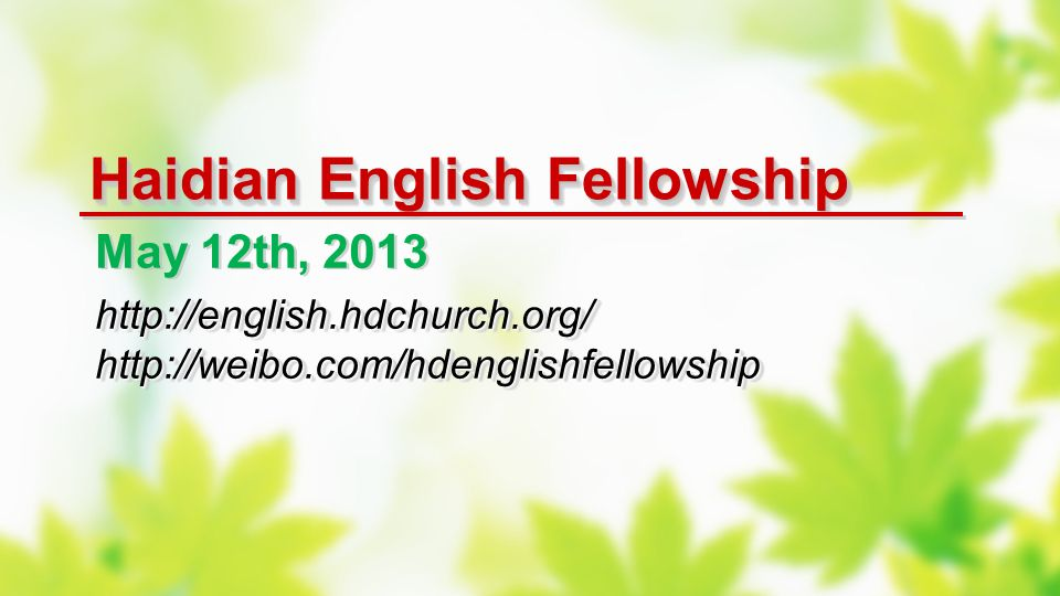 Haidian English Fellowship