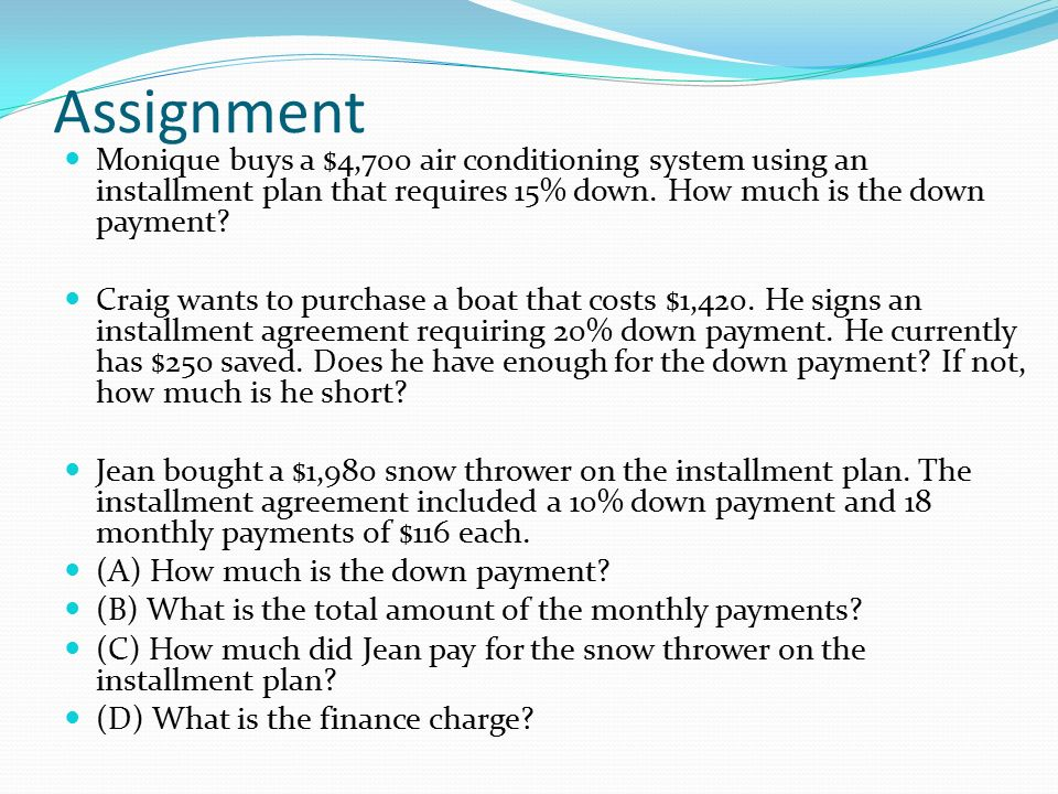 Financial Algebra  Consumer Credit  Ppt Download